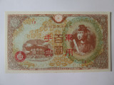Japonia 100 Yen 1944-1945 UNC,bancnota militara WWII emisa in Hong Kong