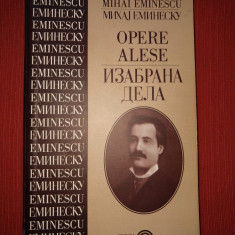 Eminescu -  opere alese - editie bilingva romana - sarba