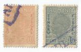 România, lot 217 cu 2 timbre fisc. gen., Mihai, fond ghiloşat, em. a II-a, obl.