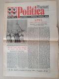 Politica 15 august 1992-apel catre populatia romaniei a lui corneliu vadim tudor