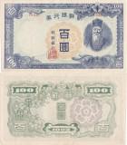 1947 , 100 yen ( P-46b ) - Coreea - stare XF+
