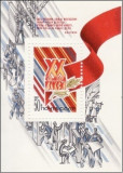 Rusia 1987 - Congres,bloc neuzat,perfeca stare(z)