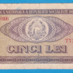 (1) BANCNOTA ROMANIA - 5 LEI 1966, REPUBLICA SOCIALISTA ROMANIA