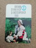 CCO - CALENDARE FOARTE VECHI - ANUL 1980 - NR 5