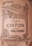 CRITON SAU DESPRE DATORIA CETATEANULUI - PLATON