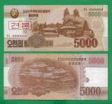 = COREA DE NORD - 5000 WON - 2013 - SPECIMEN - UNC   =