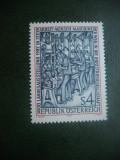 HOPCT TIMBRE MNH 664 EXPOZITIA ; MUNCA ,OM ,MASINA   1987 -1 VAL AUSTRIA