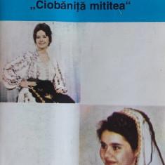 Caseta Angelica și Niculina Stoican – Ciobăniță Mititea, originala