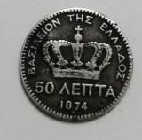 Cumpara ieftin (B.D.G.) 50 LEPTA 1874, AG. 2.5 GRAME 835, PATINA, Europa