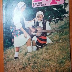 Romania pitoreasca septembrie 1982-art. si foto orasul vaslui,durau,calimanesti