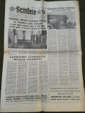 Ziarul Scanteia 25 iulie 1989