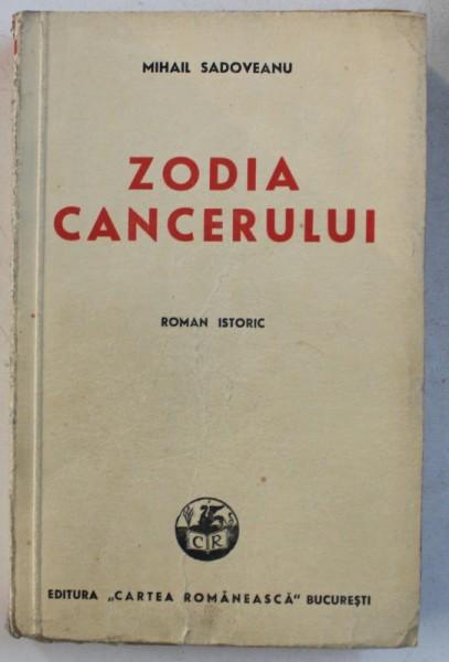 zodia cancerului roman istoric)