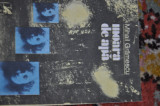 MIHAIL GRAMESCU - MOARA DE APA