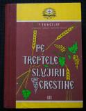 Patriarhul Teoctist - Pe treptele slujirii creștine, vol. III (ed. a II-a, rev.