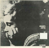 Alexandru Andries - Azi (LP - Romania - VG)