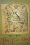 The fire-bird /povesti armenesti 1987/carte in lb engleza Stepan Zorian Yerevan