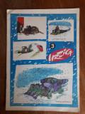 Revista Urzica nr. 3 / 1972  / R7P5