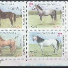 Fauna ,cai de rasa cu vinieta,Iran., Nestampilat