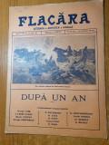 flacara 11 iulie 1915-articolul filozofia lui eminescu,eugen lovinescu