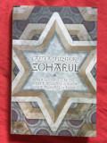 Zoharul  : (cartea splendorii)
