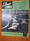 sport si tehnica iulie 1970-cartul romanesc pioner 1S,motocros,motoplanoarele