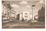 Carte postala Timisoara Bld.Regele Ferdinand cenzurata, Circulata, Fotografie