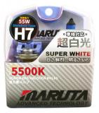 Cumpara ieftin SET 2 BECURI AUTO H7 MARUTA SUPER WHITE - XENON EFFECT