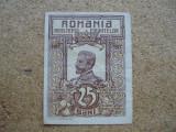ROMANIA - 25 BANI 1917 FERDINAND I , B1.4