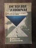 DURERE SI EROISM DUPA ZGUDUITOAREA NOAPTE DIN 4 MARTIE 1977