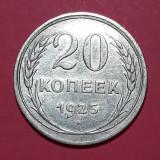 A5593 Rusia 20 kopecks kopeks 1925