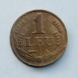 ROMANIA - 1 Leu 1947, Alama