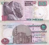 Bancnota Egipt 10 Pounds 2005 UNC