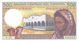 Bancnota Insulele Comore 500 Franci (1994) - P10b UNC