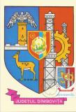 România, LP 928/1976, Stemele judeţelor (A-D), (uzuale), c.p. maximă, Dâmboviţa