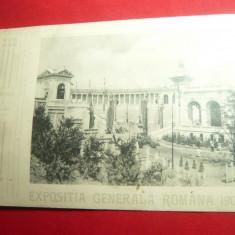 Fotografie- Expozitia Generala 1906 Ed. Socec Al.Antoniu