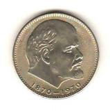 SV * URSS  1  RUBLA  1977 * CENTENAR NASTERE V.I. LENIN 1877     UNC / Ex- PROOF