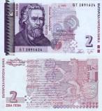 BULGARIA 2 leva 2005 UNC!!!