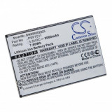 Baterie pentru Prestigio PSP7511DUO ca PSP7511, 2000mAh