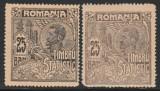 1920 Romania - 2 Timbre statistice neuzate, varietati culoare