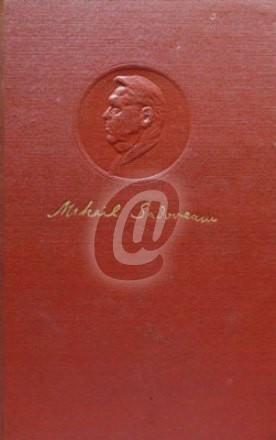 Opere, vol. 19 (Sadoveanu) - Publicistica 1904-1935
