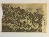 """Carte poștală """"Bătălia de la Mărăști"""" (necirculată, anii 1920)"""
