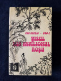 Visul din Pavilionul Rosu – Cao Xueqin, Gao E, Polirom