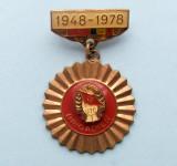 Insigna  UTC  -  BRIGADIER  1948 - 1978