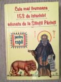 Cumpara ieftin Cele mai frumoase 153 de istorisiri adunate de Sfinții Părinți pentru copii