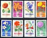 1964 LP581 serie Flori de gradina MNH, Nestampilat