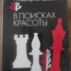 CARTE DE SAH IN LIMBA RUSA - GHIA NADAREISVILI, Liviu Rebreanu