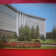 HOPCT 58230  SEDIUL PARTIDULUI COMUNIST CHISINAU MOLDOVA BASARABIA -NECIRCULATA
