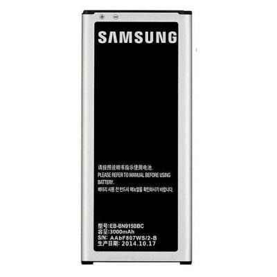 Acumulator Samsung EB-BN915BBE foto