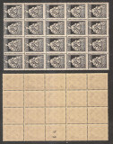 Asistenta sociala, 25 bani cu filigran, 1928, bloc de 20 marci, MNH, Nestampilat