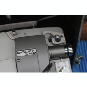 Proiector film 8mm BOLEX SM8